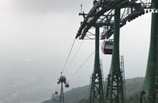 通往西宁省黑婆山峰缆车系统正式开通