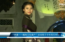 """""""奥黛——越南文化遗产""""活动将于今年四月举行"""