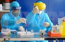 越南卫生部公布新增4病例新冠肺炎确诊病例  累计确诊245例