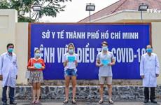 卫生部领导:越南防疫原则较为正确和有效