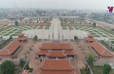 北江省努力发挥昌江国家级特殊历史遗迹的价值