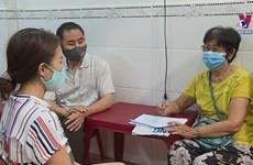 越南政府的惠民救济计划为民众疏解困难
