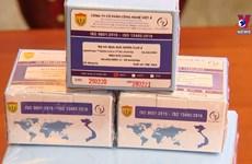 越南新冠病毒检测试剂盒获得世卫组织与英国的认证