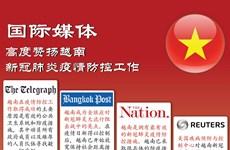 图表新闻:国际媒体高度赞扬越南新冠肺炎疫情防控工作