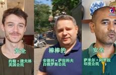 越南:新冠肺炎疫情的安全避风港