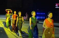 会安奥戴—越南名胜节精彩亮相