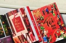 春节图书换上新颜重新出版  读起来热泪盈眶回忆过往岁月
