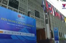 美国对第36届东盟峰会所发表的声明表示欢迎