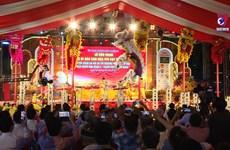 华人元宵节获授国家级非物质文化遗产证书
