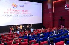 东盟电影周河内、岘港与胡志明市举行