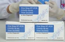 越南新冠肺炎疫情检测试剂盒生产依赖于进口原材料