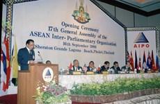 组图:越南为东盟议会联盟大会做出积极贡献