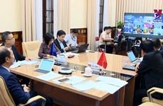 第24次东盟-韩国副部长级年度对话会召开