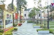 庆祝九·二国庆节的图片展在胡志明市举行