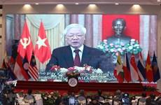 组图:第41届东盟议会联盟大会隆重开幕