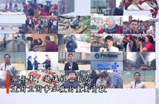 越通社成立75周年:越通社新闻永不停歇