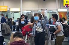 承载逾340名越南公民从俄罗斯回国的特殊航班