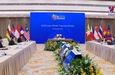 外交部就第37届东盟峰会筹备工作举办新闻发布会