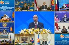 第37届东盟峰会及相关会议正式拉开序幕