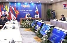 东盟与中日韩领导人会议陆续举行