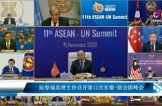 阮春福总理主持召开第11次东盟-联合国峰会
