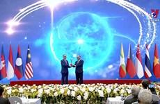第37届东盟峰会及其相关会议圆满落幕
