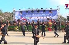 """老街省北河县首次举办""""白色高原之舞""""冬季文化节"""