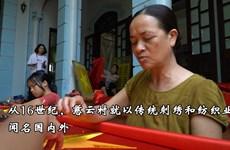 探访70多年历史的缝制国旗村——慈云村
