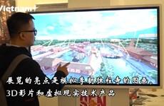 虚拟现实3D版独柱寺给游客带来崭新体验