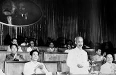 组图:党的第三次代表大会:建设北部的社会主义,统一全国