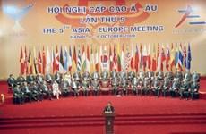 组图:亚欧会议成立25周年:越南——亚欧会议的积极、活跃且负责任成员