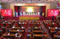 越南居民信息国家数据库系统正式启动