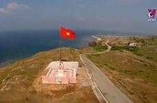 从历史角度论越南对黄沙和长沙的主权