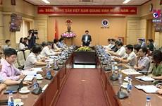 越南面对新冠肺炎疫情再次爆发的高风险