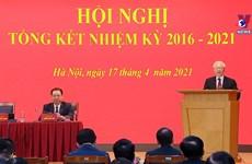 阮富仲出席越共中央理论委员会工作总结会议