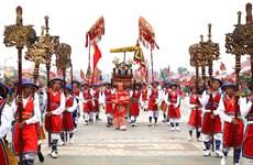 组图:雄王祭祀信仰——越南文化特色、民族团结的的象征