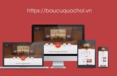 越通社的选举信息专题网正式上线