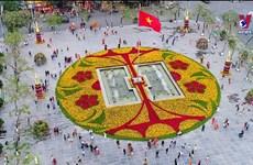 俄专家:越南成功走向社会主义市场经济