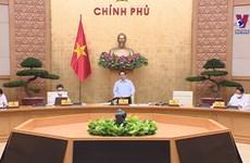 范明政主持第十五届政府有关立法专题的首场会议