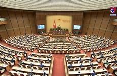 第十五届国会第二次会议隆重开幕