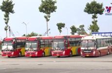 越南各地方陆路客运服务重启   方便群众跨省出行