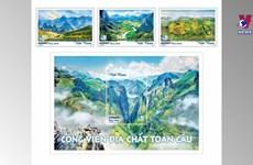 越南发行介绍三处全球地质公园的邮票