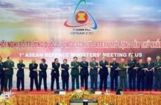 首届东盟防长会议发表《主席声明》