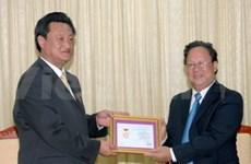朝鲜驻越南大使被授予纪念章