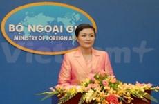 第17届东盟峰会将在本月末召开