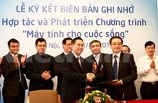 英特尔协助越南发展信息化技术行业