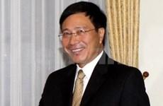 外交部副部长范平明结束对法国的访问