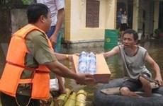 日本向越南中部灾民提供紧急援助