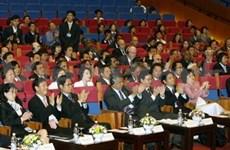 ASEAN-BIS:越南呼吁各国共同努力建成东盟共同体