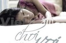 美国越南电影周将在本月举行